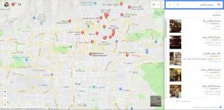 ثبت مغازه در گوگل مپ