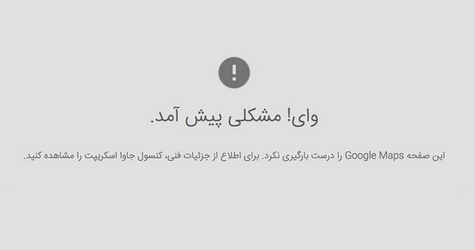 google-map-bycott-iranian-domains